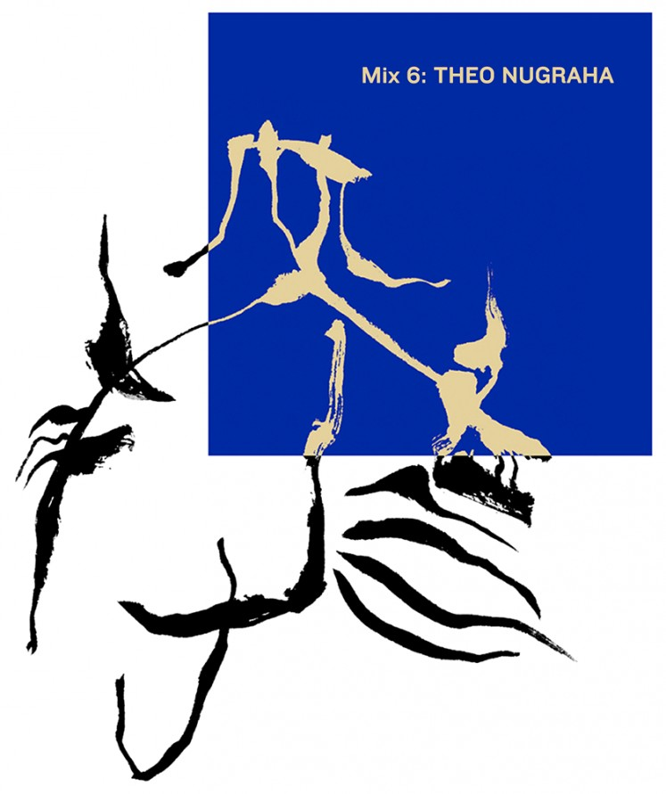 Focus on Samarinda: The digital compilation Seratus Ribu Mix 6: Theo Nugraha comprises 15 tracks by selected Samarinda experimental musicians.