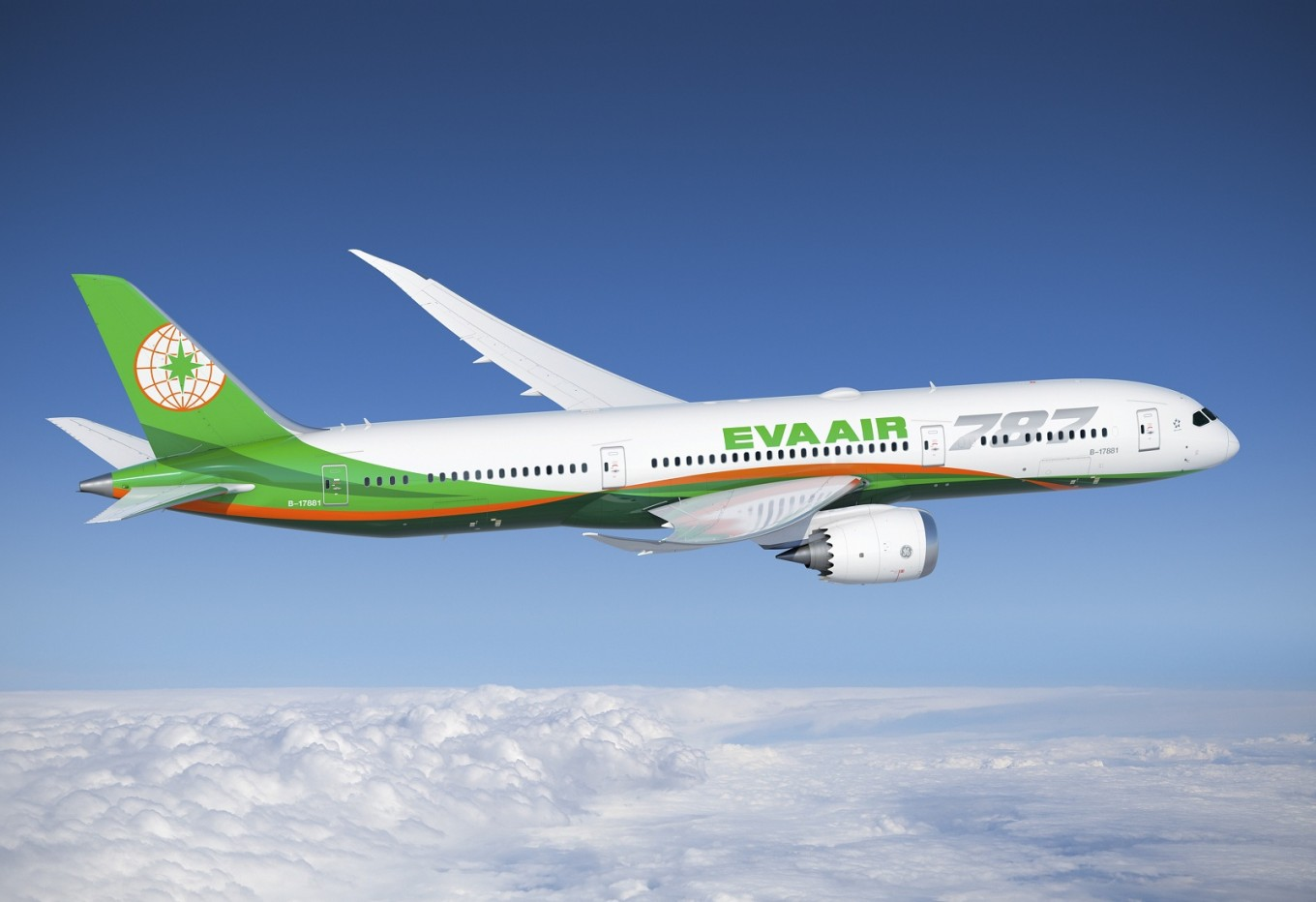 EVA Air earns two recognitions from AirlineRatings