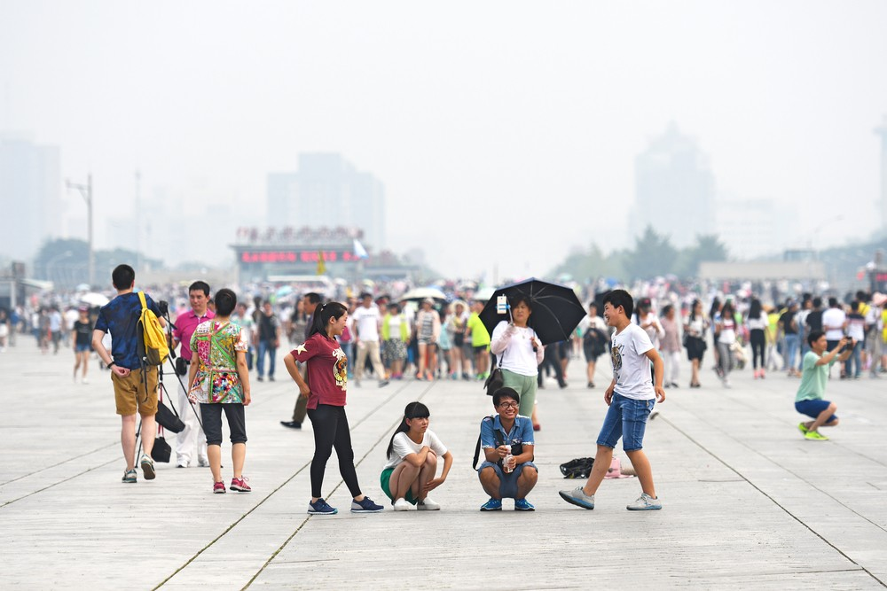 Beijing to judge every resident based on behavior by end of 2020