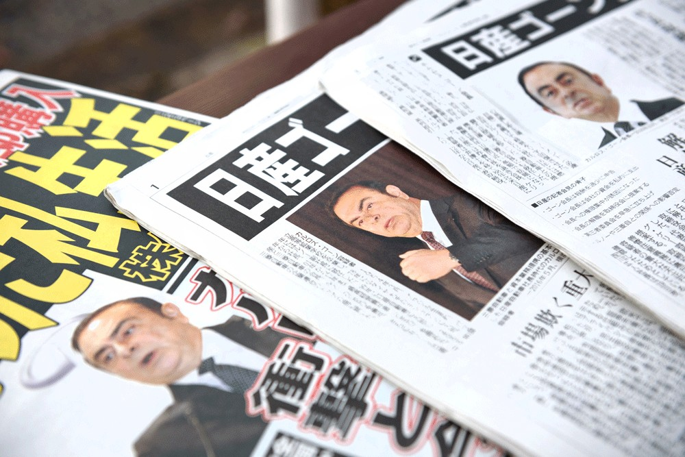 Family businesses must learn from Ghosn