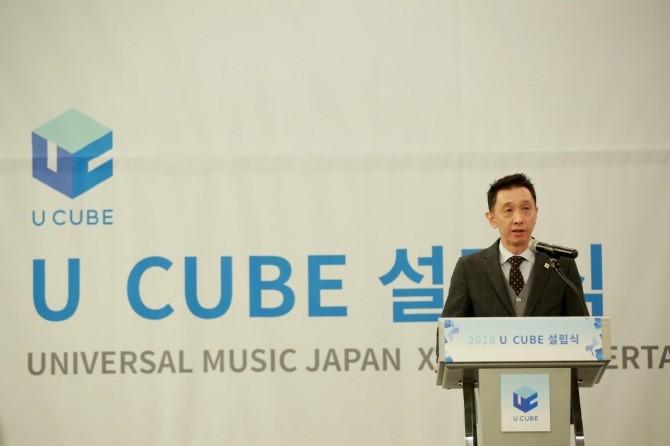 Cube Entertainment, Universal Music Japan establish joint label U Cube