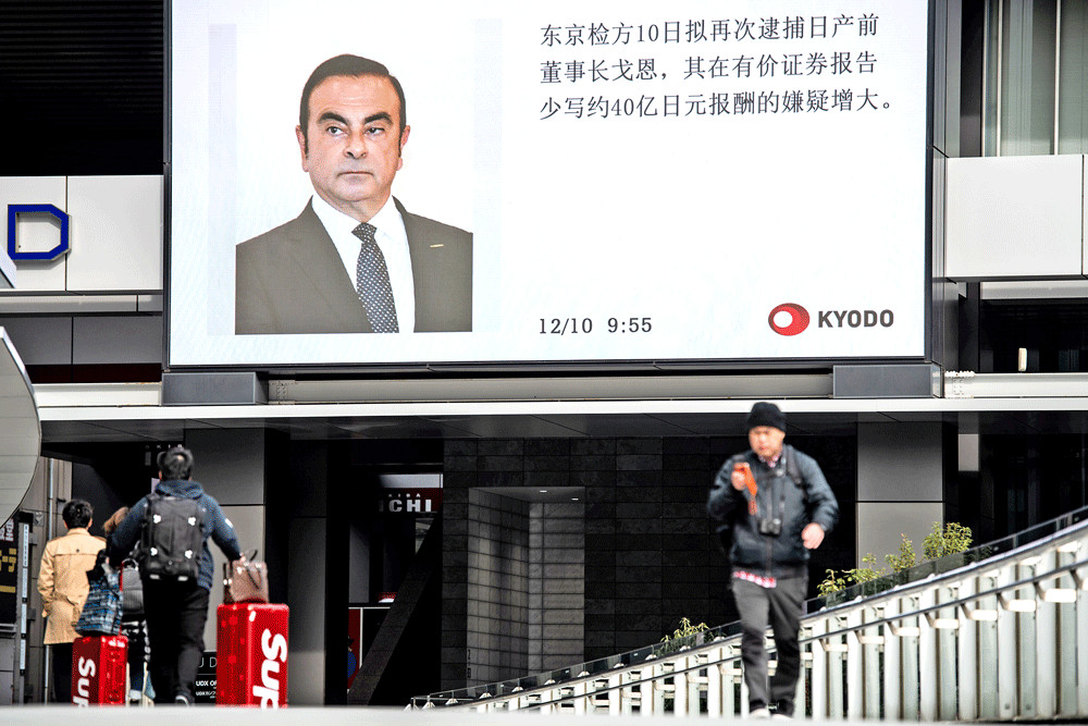 Nissan prohibits employees from contacting Ghosn, Kelly