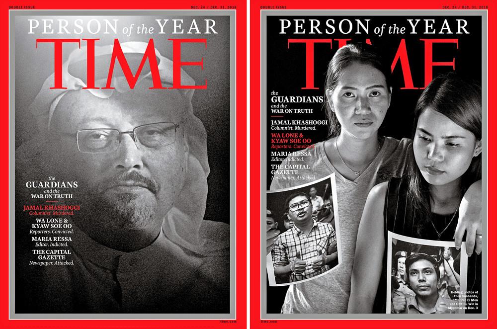Myanmar journalists appeal seven-year sentence