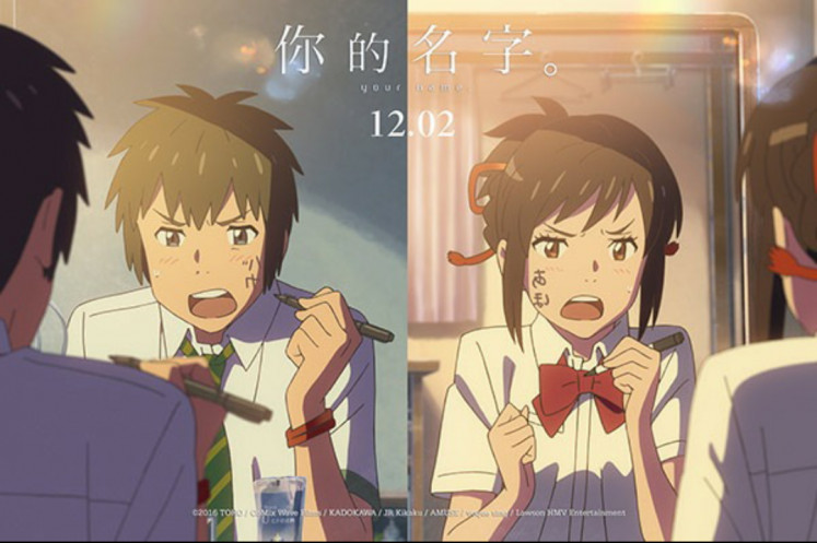 'Your Name' director announces plan for release of new film