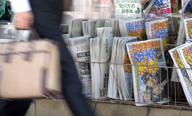 Japan magazine apologizes for women's university 'sex listing'