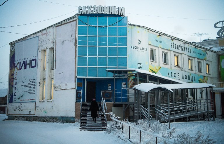 Arctic art house: Russian region nurtures local film boom