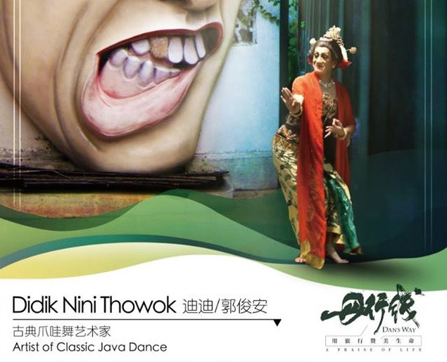 First China-ASEAN cultural documentary launched in Jakarta