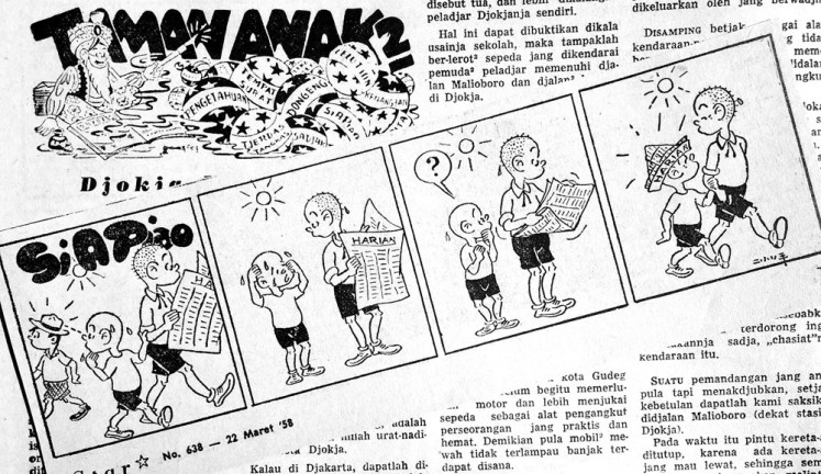 Children's story: Goei Kwat Siong did not include words in the Si A Piao comic strip so children could easily understand it.