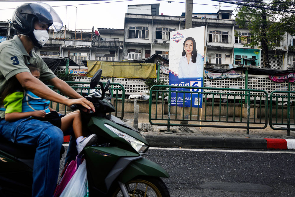 Thai party to comply with royal order against princess PM candidacy