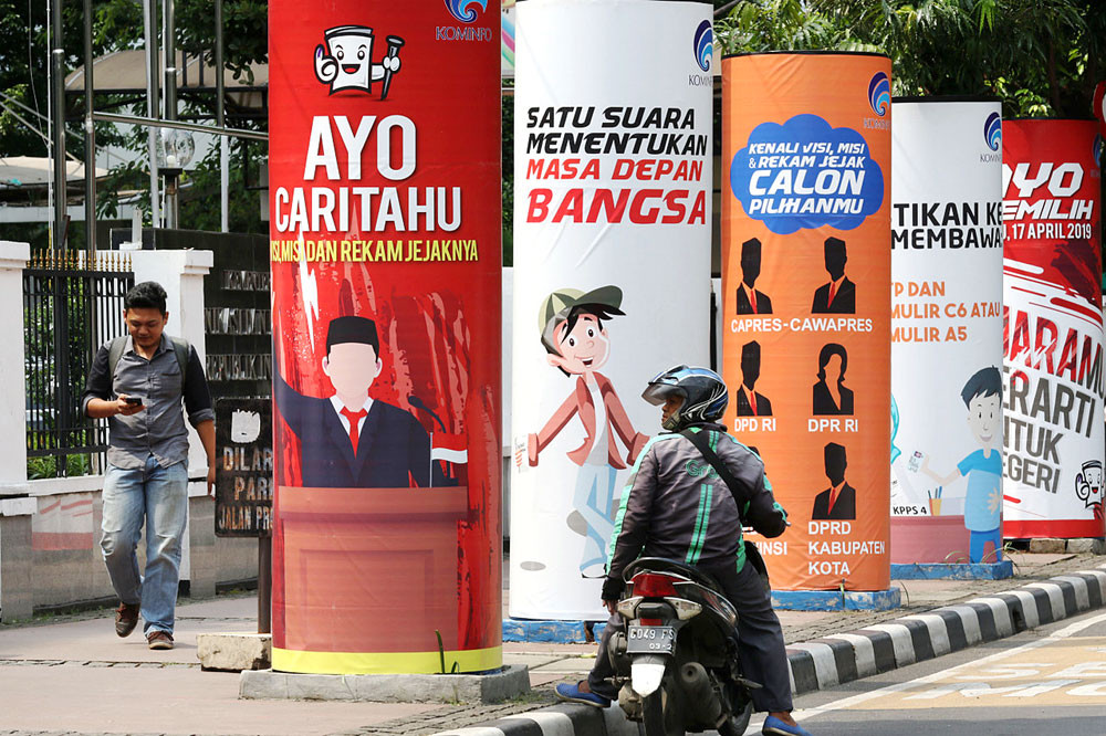 Indonesian elections 2019: Are we in the shallow now?