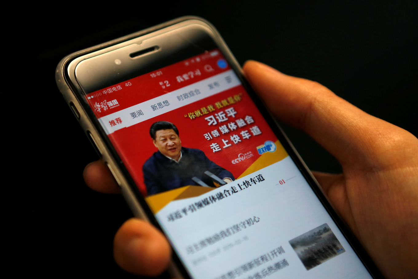 Alibaba Is The Force Behind Hit Chinese Communist Party App Sources World The Jakarta Post No commission bit.ly/36pnik0 alibaba is the best website when it. alibaba is the force behind hit chinese