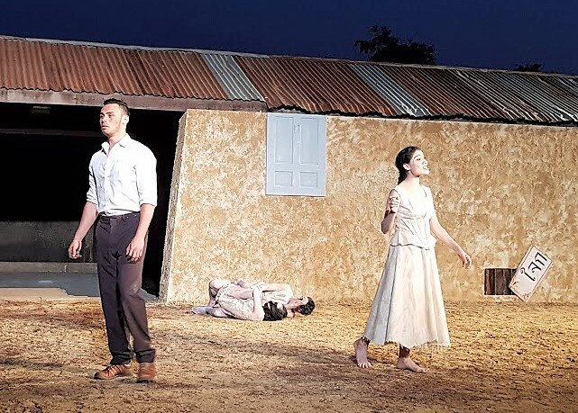 Art in motion: The play 'Xalisco, a place' is about a man's visit to a town that is only alive in his mother's memory.