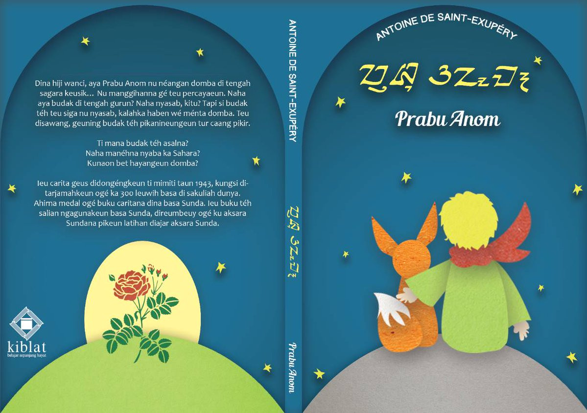'The Little Prince' becomes Sundanese in 'Prabu Anom'