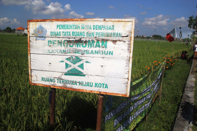 Preserving Balinese tradition of farming