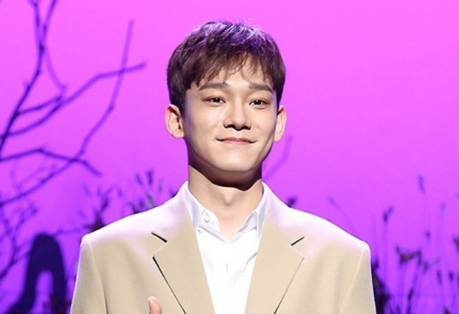 'I needed courage to release my first solo EP': Chen of EXO