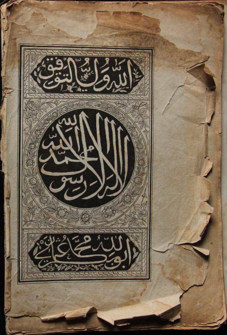 The oldest printed Quran in Southeast Asia, seen in Palembang, South Sumatra.