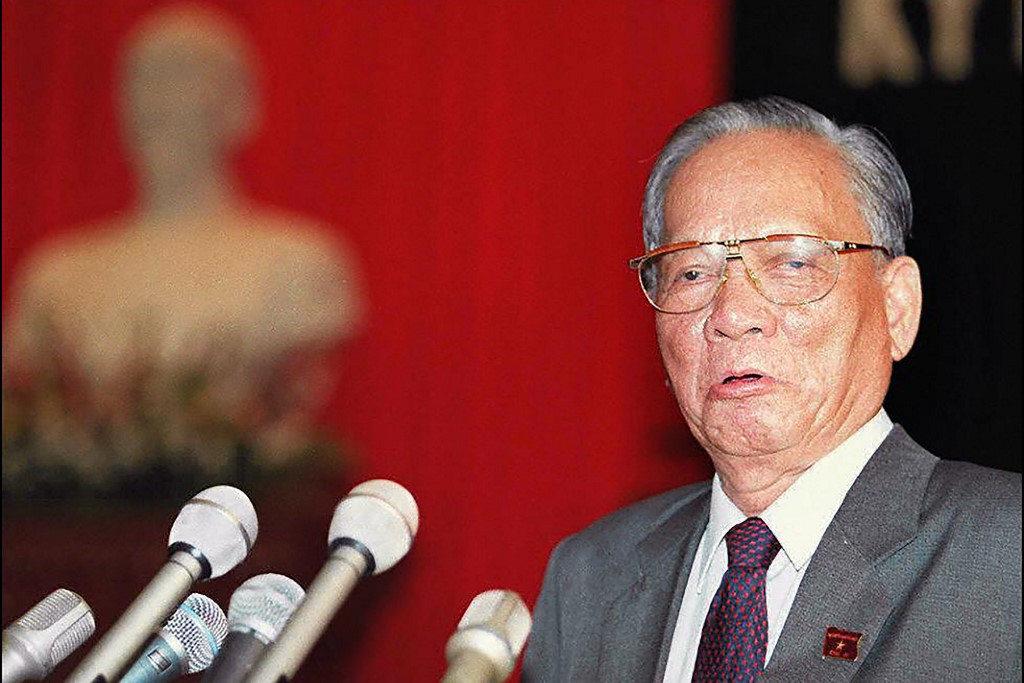 Vietnamese ex-president who ousted Khmer Rouge dies aged 99