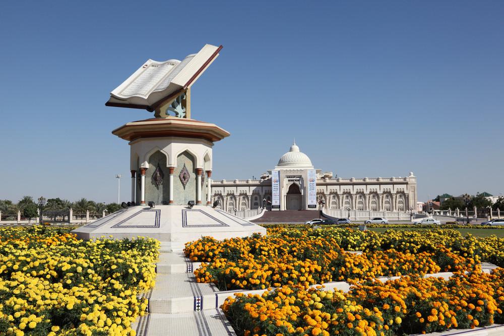 UAE's Sharjah named 2019 World Book Capital