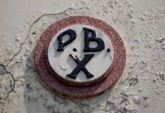The symbol of the Surakarta sultanate – the initials PB X – is written on the minaret wall. JP/Boy T. Harjanto