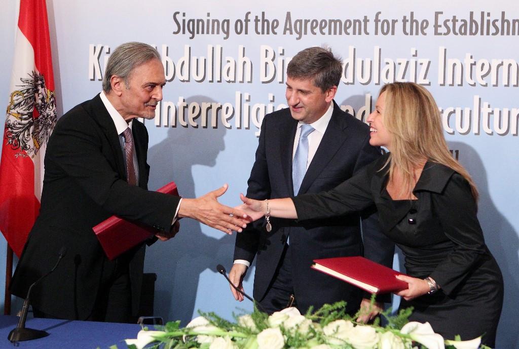 Austria moves to close Saudi-backed interfaith center