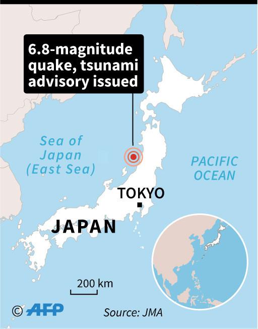 Japan issues tsunami advisory following quake - World - The ...