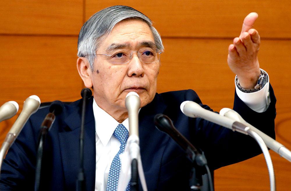 BOJ's Kuroda calls for more digitalization, reform in Asia