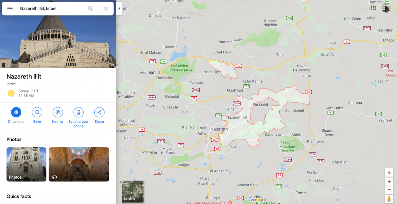 Israeli city cuts Jesus link from name to avoid confusion ... on at the temple of jerusalem in jesus time, map of wells in aguanga, large map of israel in jesus' time, map of nazareth in galilee, samaritans in jesus time, sea of galilee map jesus' time, houses in bethlehem in jesus time, map of jesus journey, capernaum in jesus time, map of jerusalem jesus time, map during jesus' time, palestine in christ's time, israel maps from jesus time, map of jesus travels, bethphage in jesus time, life during jesus' time, map holy land jesus' time, judea in jesus' time, map of cana in galilee, nazareth in jesus time,