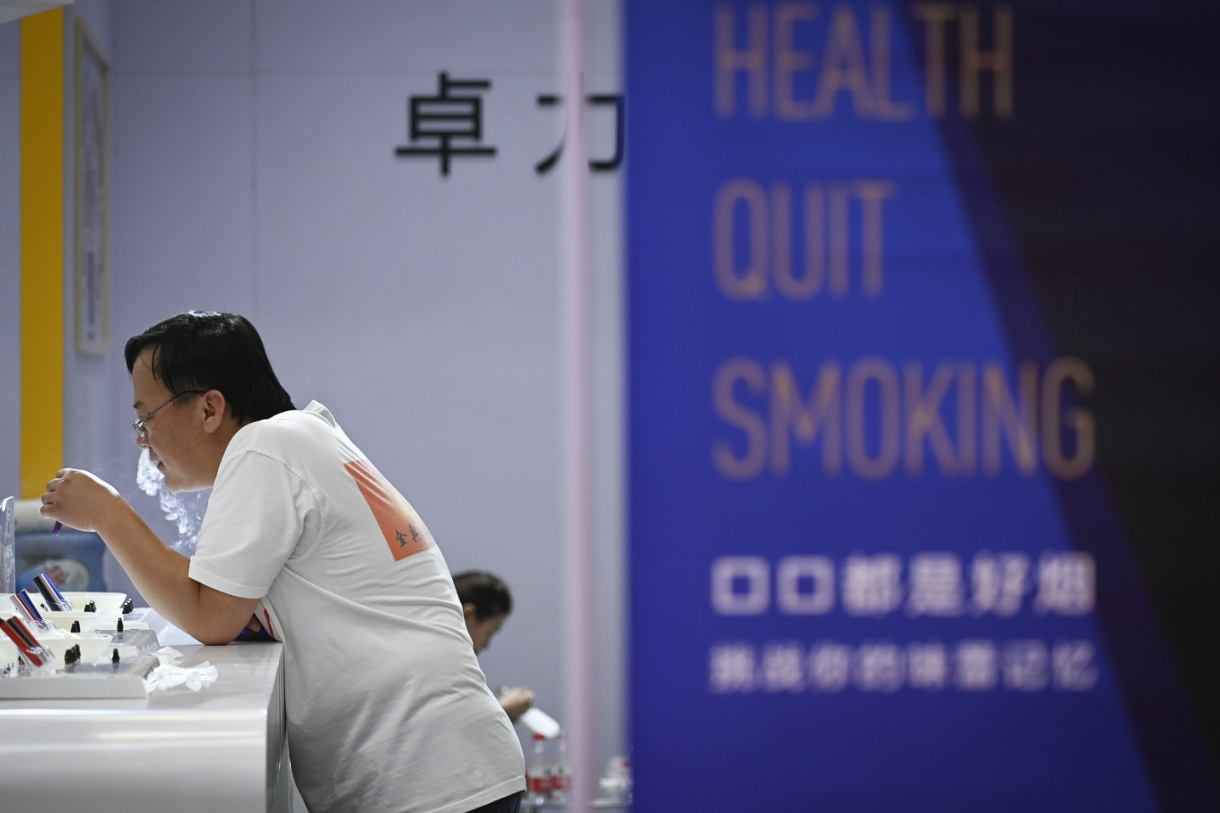 Smoking giant China planning e-cigarette regulation
