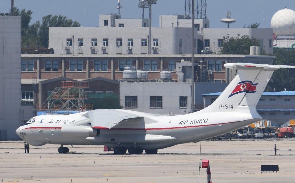 North Korea's Air Koryo to begin direct flights to Macau