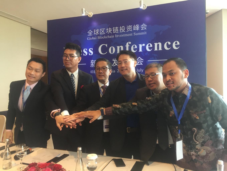 Kadin and Singaporean forum kick off blockchain learning center