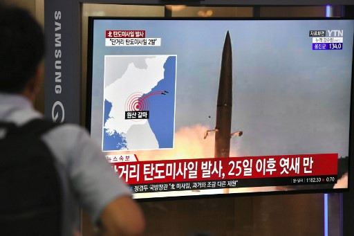 North Korean projectile may have breached Japan's EEZ: Tokyo