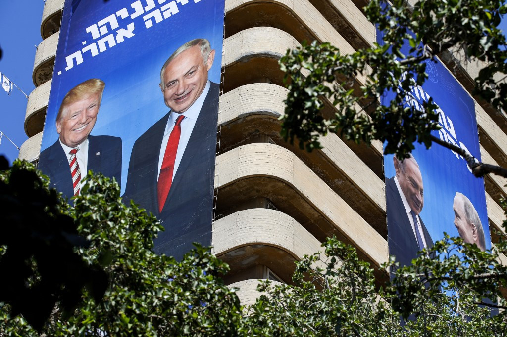 In U-turn, Israel says barred US Dem can visit, she rejects offer