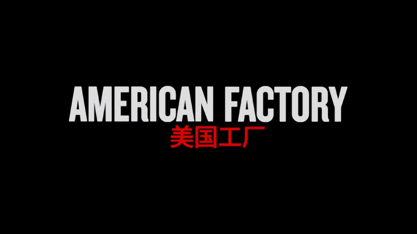 Obamas make their Hollywood movie debut with 'American Factory'