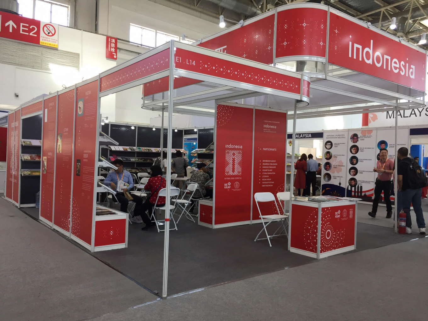 Indonesia takes part in 2019 Beijing International Book Fair