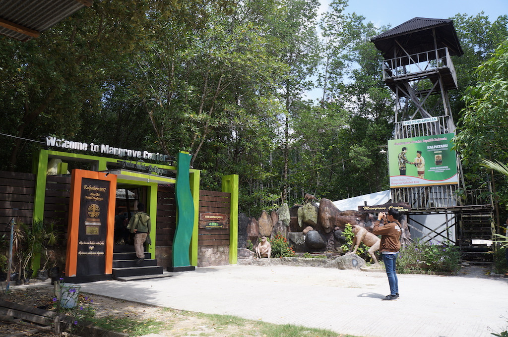 Graha Indah mangrove center in Balikpapan, East Kalimantan, is located within a residential area. The center has been recognized as an eco-tourism destination, and its initiator received the Kalpataru award in 2017.