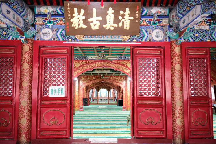 Discovering China's Islamic past in Beijing, Xi'an