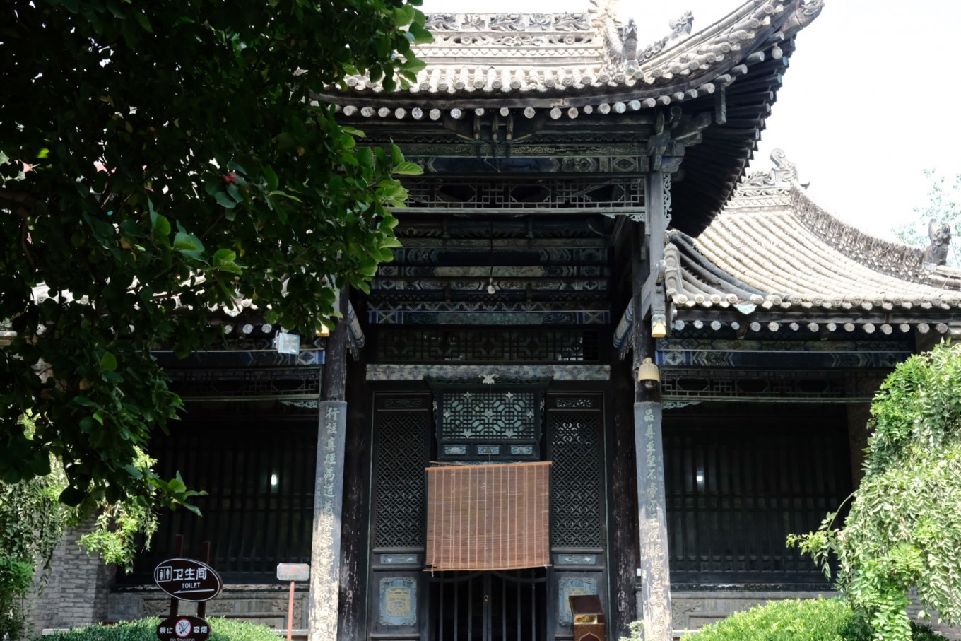 China's Great Mosque of Xi'an, a Silk Road legacy