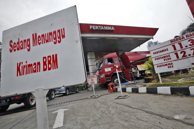 Pertamina expands single fuel price program to 161 locations