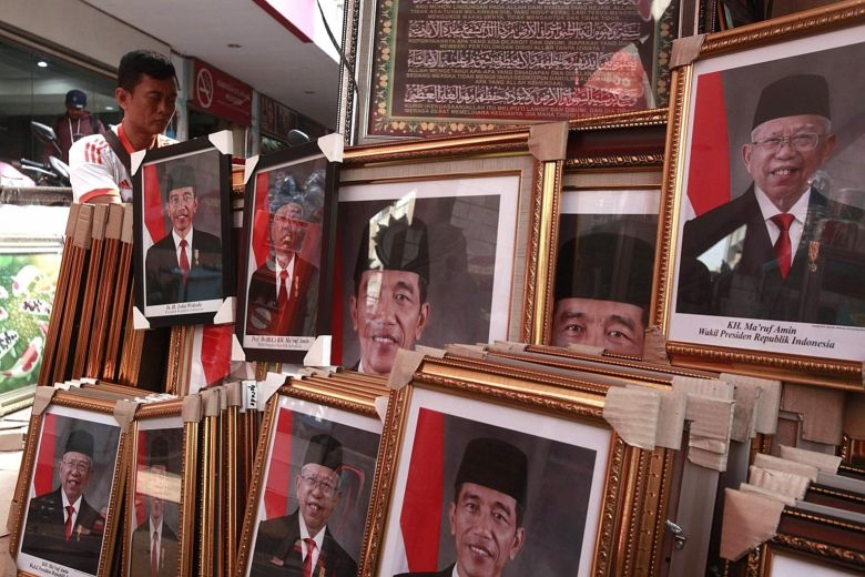 Official presidential portraits of Jokowi, Ma'ruf released