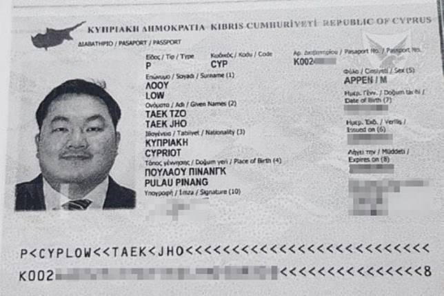 Malaysian fugitive businessman Jho Low believed to be using multiple passports to criss-cross globe
