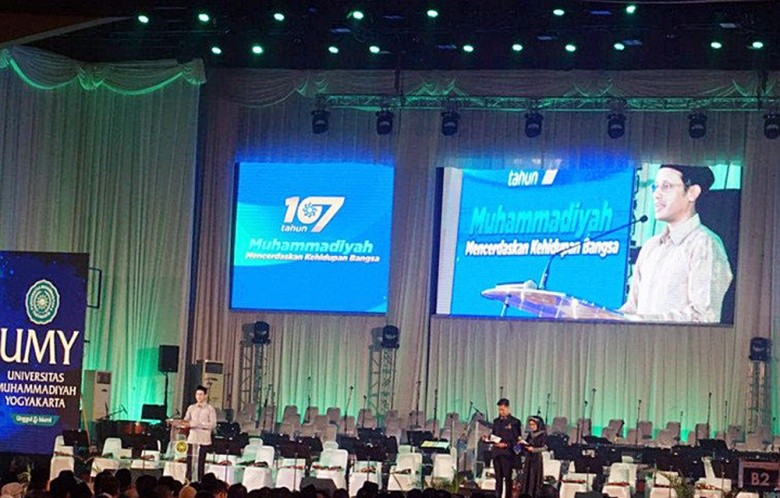Muhammadiyah at 107: New challenges, roles in education