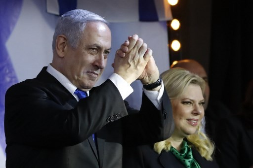 Israel's Netanyahu wins ruling party leadership primary