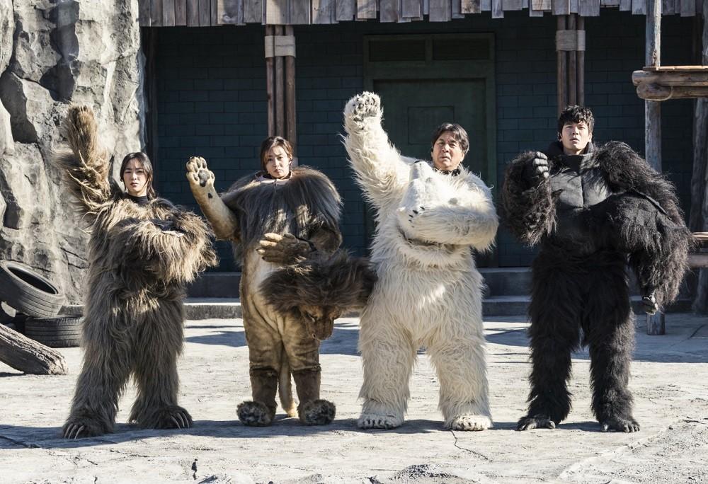 Kết quả hình ảnh cho Secret Zoo movie