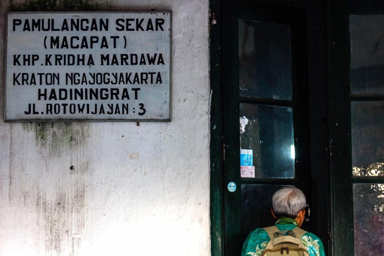 The exterior of KHP Kridha Mardawa. JP/Anggertimur Lanang Tinarbuko