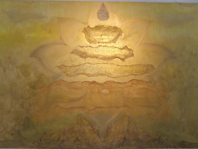 'Consent' (2009), 300 x 200cm