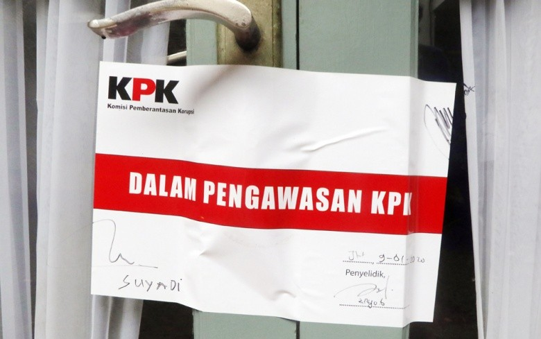 Time to review KPK Law