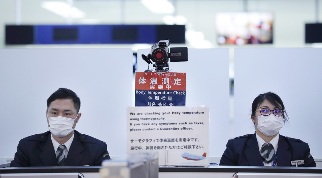 Narita airport starts facial recognition trial run for faster travel