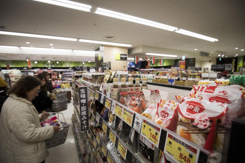 Japanese maker pushes umami overhaul for much-maligned MSG