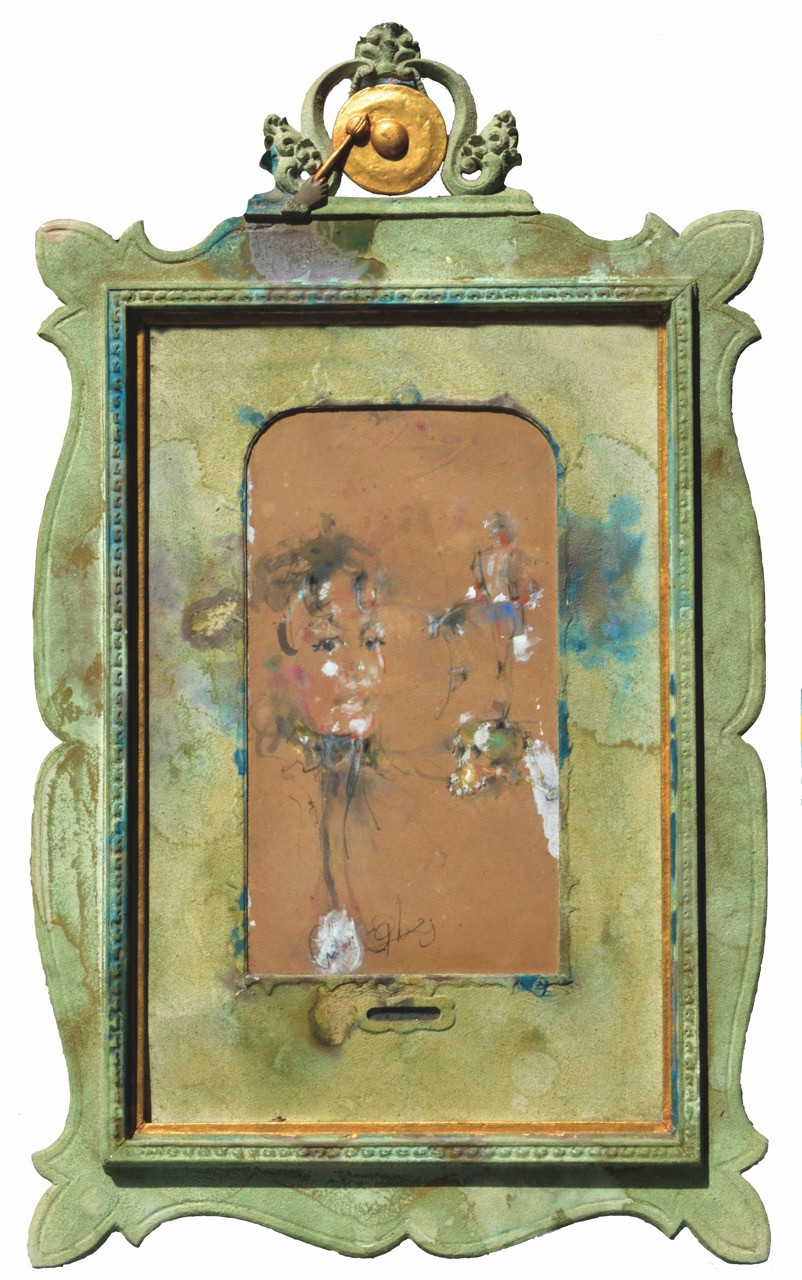 Lot 717: Antonio Blanco, 'Fantasy with gong_ Ode to Michael Jackson', mixed media on paper, 99 by 58 cm (including frame).