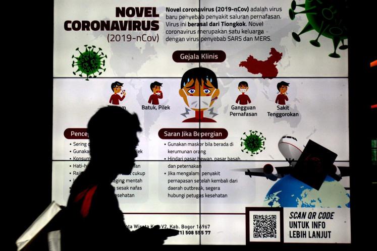 Beware of possible missing cases of novel coronavirus